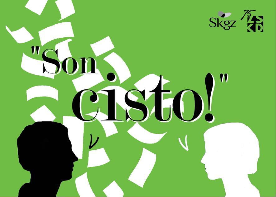 Na zeleni podlagi napis Son cisto!