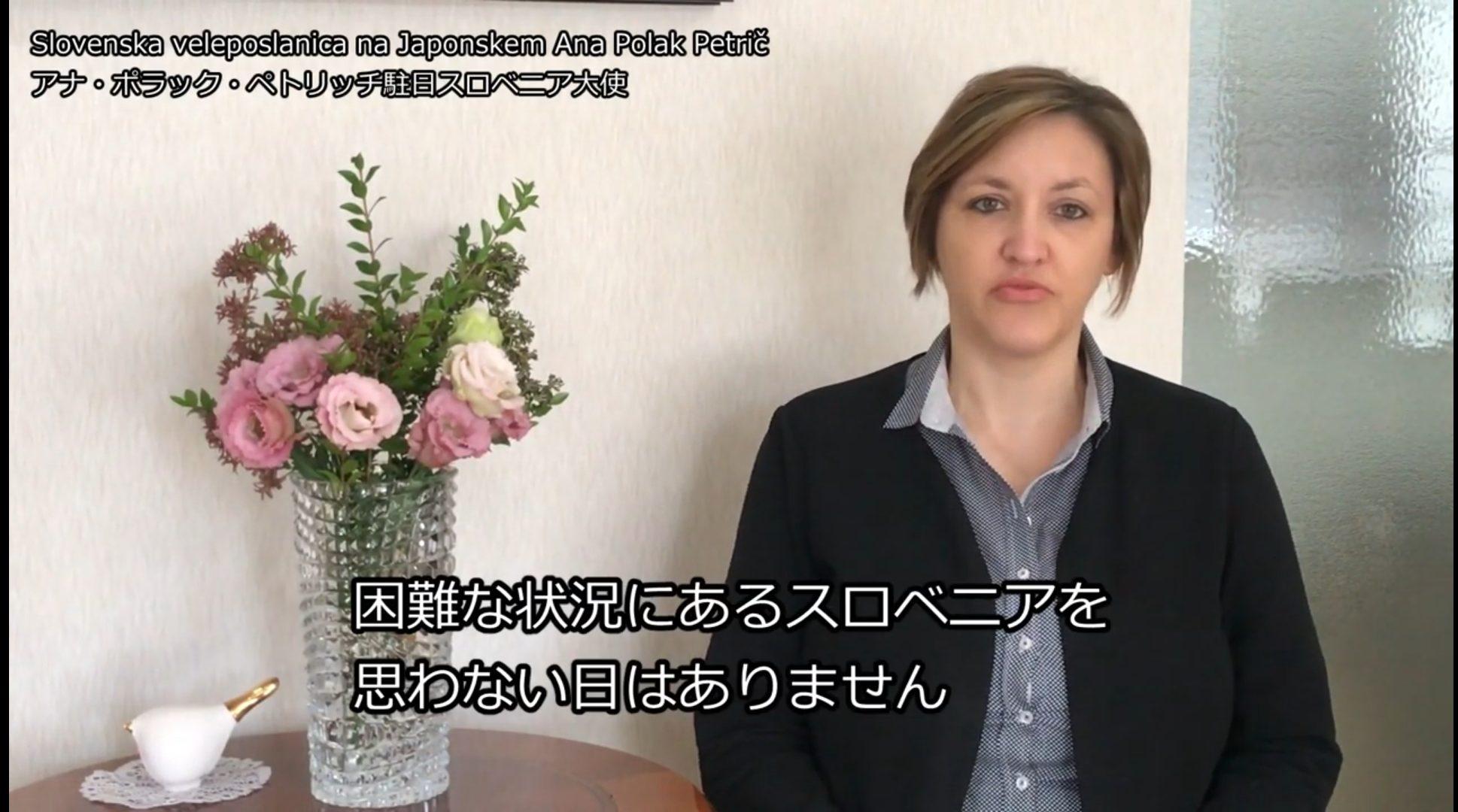 Sovenska veleposlanica na Japonskem.